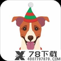 萌狗攻略app下载_萌狗攻略app最新版免费下载