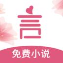 言情控app下载_言情控app最新版免费下载