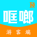 哐啷象导app下载_哐啷象导app最新版免费下载