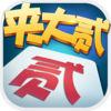绝境天下手游app下载_绝境天下手游app最新版免费下载