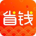省钱达人app下载_省钱达人app最新版免费下载