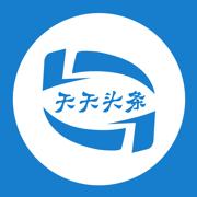 天天头条app下载_天天头条app最新版免费下载