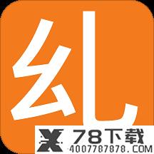 乣音app下载_乣音app最新版免费下载