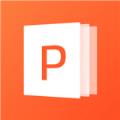 PPT在线制作app下载_PPT在线制作app最新版免费下载