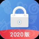 软件锁app下载_软件锁app最新版免费下载