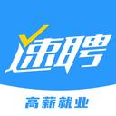 斗角速聘app下载_斗角速聘app最新版免费下载