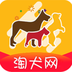 淘犬网app下载_淘犬网app最新版免费下载