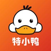 特小鸭会员app下载_特小鸭会员app最新版免费下载