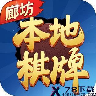 果盘剑魂之怒手游app下载_果盘剑魂之怒手游app最新版免费下载