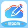 慧减负app下载_慧减负app最新版免费下载