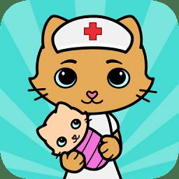 亚萨宠物医院app下载_亚萨宠物医院app最新版免费下载
