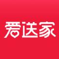 爱送家app下载_爱送家app最新版免费下载