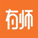 有师app下载_有师app最新版免费下载