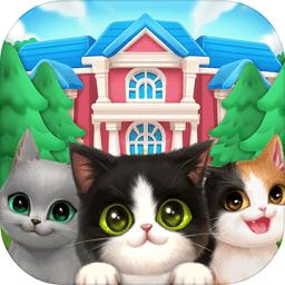 小猫爱消除游戏app下载_小猫爱消除游戏app最新版免费下载