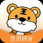 推用必省app下载_推用必省app最新版免费下载