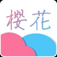 樱花动漫社app下载_樱花动漫社app最新版免费下载
