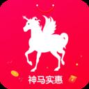 神马实惠app下载_神马实惠app最新版免费下载