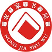 河南农家书屋app下载_河南农家书屋app最新版免费下载
