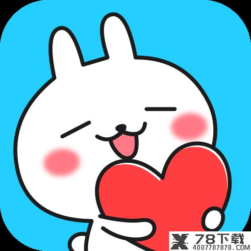 安琪拉桌面宠物app下载_安琪拉桌面宠物app最新版免费下载