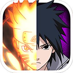 忍者大乱斗360账号版本app下载_忍者大乱斗360账号版本app最新版免费下载