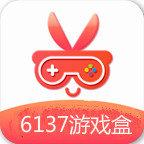 6137游戏盒app下载_6137游戏盒app最新版免费下载