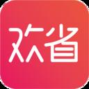 欢省app下载_欢省app最新版免费下载