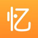 趣记忆app下载_趣记忆app最新版免费下载