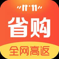 芝麻省购app下载_芝麻省购app最新版免费下载