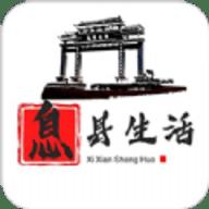 息县生活app下载_息县生活app最新版免费下载