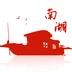 南湖人大app下载_南湖人大app最新版免费下载
