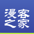 漫客之家app下载_漫客之家app最新版免费下载