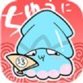 mrblue漫画app下载_mrblue漫画app最新版免费下载