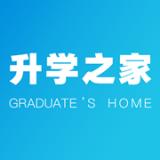 升学之家app下载_升学之家app最新版免费下载