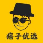 痞子优选app下载_痞子优选app最新版免费下载