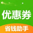 手机返利宝app下载_手机返利宝app最新版免费下载