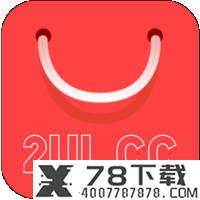 U乐应用app下载_U乐应用app最新版免费下载