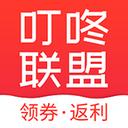 叮咚联盟app下载_叮咚联盟app最新版免费下载