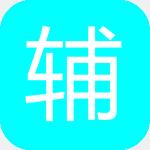 辅助岛app下载_辅助岛app最新版免费下载