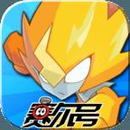 赛尔号互通版手游app下载_赛尔号互通版手游app最新版免费下载