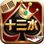 爱奇艺凡人飞仙传手游app下载_爱奇艺凡人飞仙传手游app最新版免费下载