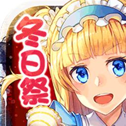 舰姬台服手游app下载_舰姬台服手游app最新版免费下载