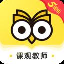 课观教师派app下载_课观教师派app最新版免费下载