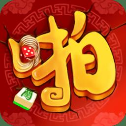 贪吃的小松鼠app下载_贪吃的小松鼠app最新版免费下载