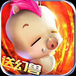 魔域归来游戏app下载_魔域归来游戏app最新版免费下载