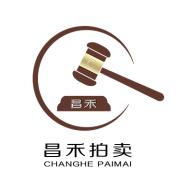 昌禾拍卖app下载_昌禾拍卖app最新版免费下载