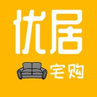 优居宅购app下载_优居宅购app最新版免费下载