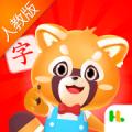 哈啰数学思维app下载_哈啰数学思维app最新版免费下载