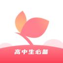 蝶变高中app下载_蝶变高中app最新版免费下载
