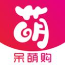 呆萌购app下载_呆萌购app最新版免费下载