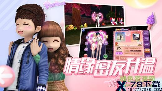 劲舞时代乐视手机版客户端app下载_劲舞时代乐视手机版客户端app最新版免费下载